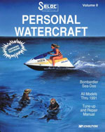 Personal Watercraft: Sea-Doo/Bombadardier, 1988-91, 1st Edition, 978-0-89330-033-3