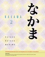 Nakama 2, Enhanced, …, 9781285453743