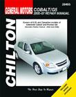 General Motors Cobal…