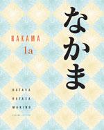 DVD for Makino's Nak…,9780618971015