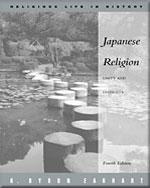 Japanese Religion: U…,9780534176945