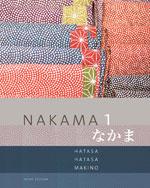 ePack: Nakama 1: Jap…