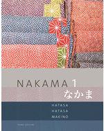 Nakama 1: Japanese C…, 9781285429595