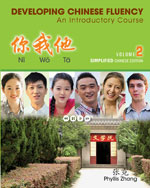 Introductory Chinese…, 9781285456829