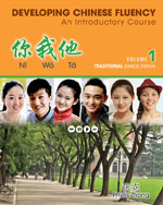 Introductory Chinese…,9781285456836