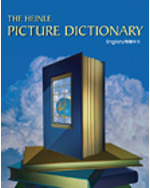 The Heinle Picture D…, 9781413005530