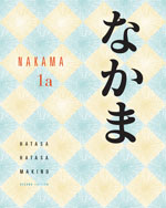 DVD for Makino's Nak…