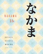 Bundle: Nakama 1B: I…,9781428248878