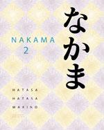 Nakama 2: Japanese C…